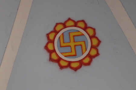 54585891 - the image of a sign of the sun, good luck, happiness and creation in hindu temples